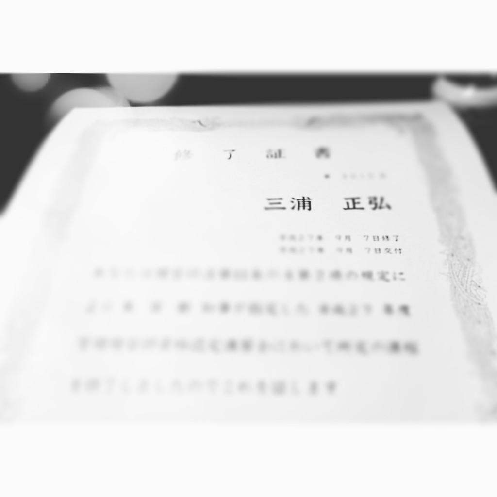 IMG_20150907_170051