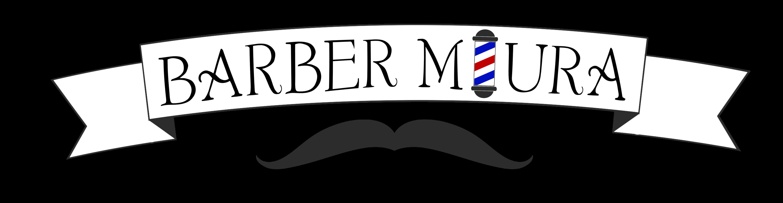 BARBER MIURA | 理容師三浦正弘の理容と趣味のライフスタイルブログ